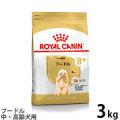 ロイヤルカナン プードル中・高齢犬用 3kg