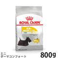 (お取り寄せ)ロイヤルカナン ミニ ダーマコンフォート (皮膚の健康を維持したい犬用) 800g