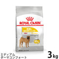 (お取り寄せ)ロイヤルカナン ミディアム ダーマコンフォート (皮膚の健康を維持したい犬用) 3kg