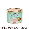 テラカニス グレインフリー チキン缶 200g