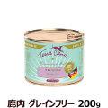 テラカニス グレインフリー 鹿肉缶 200g