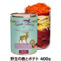 テラカニス グレインフリー 鹿肉缶 400g