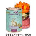 テラカニス グレインフリー ウサギ肉缶 400g
