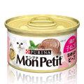 モンプチ缶 1P 1歳まで 子ねこ用 なめらかビーフ 85g