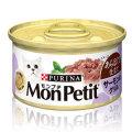 モンプチ缶 1P あらほぐし仕立て サーモンのグリル 85g