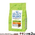 (メーカー廃盤)セレクトバランス キャット エイジングケア チキン小粒2kg