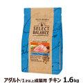 セレクトバランス グレインフリー キャット アダルト チキン 1.6kg