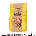 セレクトバランス グレインフリー キャット スリム チキン 1.6kg