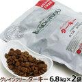 ブラックウッド グレインフリー ターキー 6.8kg×2袋 (お取り寄せ)