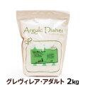 アーガイルディッシュ ドッグフード グレヴィレアアダルト 2kg【通常2-5ヶ月の賞味期限で出荷】(送料無料/沖縄を除く)