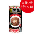 毎日黒缶3P かつお 480g(160g×3)×18