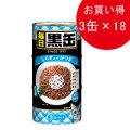 毎日黒缶3P しらす入りかつお 480g(160g×3)×18