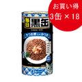 毎日黒缶3P かつお節入りかつお 480g(160g×3)×18
