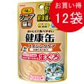 シニア猫用 健康缶パウチ エイジングケア 40g×12袋