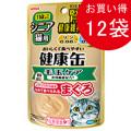 シニア猫用 健康缶パウチ 毛玉ケア 40g×12袋