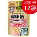 シニア猫用 健康缶パウチ 皮膚・被毛ケア 40g×12袋