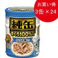 純缶ミニ3P かつお節入り 195g(65g×3)×24
