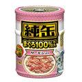 純缶ミニ3P サーモン入り 65g×3