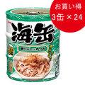 海缶ミニ3P 削りぶし入りかつお 180g(60g×3)×24