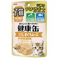 子猫のための健康缶パウチ こまかめフレーク入りまぐろムース 40g
