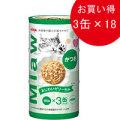 MiawMiaw3P かつお (160g×3)×18
