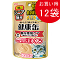 シニア猫用 健康缶パウチ 腸内環境ケア 40g×12袋