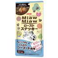 MiawMiaw ローストスナッキー シーフード風味 30g(5g×6袋)