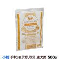 ロットプレミア チキン&アガリクス 成犬用 小粒 500g(お取り寄せ)