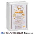 ロットプレミア チキン&アガリクス 高齢犬用 小粒 2kg(お取り寄せ)