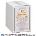ロットプレミア チキン&アガリクス 高齢犬用 小粒 4kg(お取り寄せ)