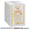 ロットプレミア チキン&アガリクス 体重管理用 小粒 4kg(お取り寄せ)