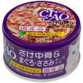 いなば CIAO チャオ ホワイティさけ中骨&まぐろ・ささみチーズ入り85g