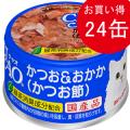 いなば CIAO チャオ ホワイティかつお&おかか(かつお節)85g×24缶