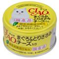 いなば CIAO チャオ まぐろ&とりささみチーズ入り85g