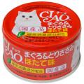 いなば CIAO チャオ まぐろ&とりささみホタテ味85g