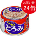 いなば CIAO チャオ とろみささみ・かつおホタテ味80g×24缶