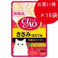 CIAOパウチささみほたて味40g×16袋