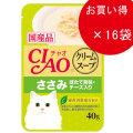 CIAOスープクリームスープささみほたて貝柱・チーズ入り40g×16袋