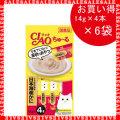 (SALE特価)いなば CIAO チャオ ちゅーるとりささみ&日本海産かに14g×4本6袋
