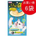 CIAOボーノスープ魚介クリームスープ17g×5本×6袋