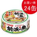 いなば 前浜の魚 かつお丸つぶし野菜入り115g×24缶
