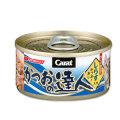 【在庫限りで販売終了】日清 キャラット かつおの達人(しらす入り かつおとあじ)80g(缶詰)