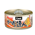 【在庫限りで販売終了】日清 キャラット かつおの達人(おかか入り かつおとあじ)80g(缶詰)