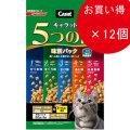 日清 キャラット ドライ 5つの味 海の幸高齢猫用 400g×12個