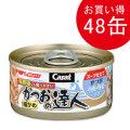 日清 キャラット かつおの達人(細かめ かつお 小魚・野菜入り)80g(缶詰)×48