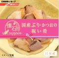 日清 懐石zeppin 祝い肴 国産ぶり・かつおの祝い肴60g(缶詰)