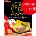 日清 懐石zeppin 濃厚な香りの貝柱添え 220g×12個