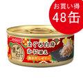 日清 懐石缶まぐろ白身かに添え魚介だしゼリー60g×48缶