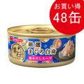日清 懐石缶厳選まぐろ白身魚介だしスープ 60g×48缶