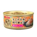 日清 懐石缶まぐろ白身削り節添え魚介だしスープ 60g